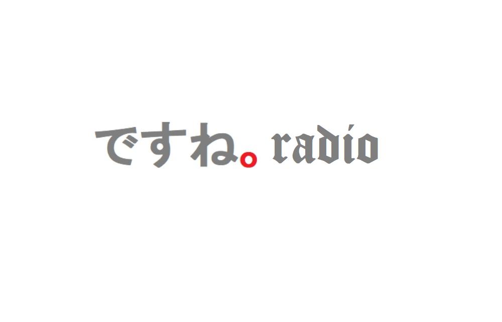 f:id:odanoura:20200504141042p:plain