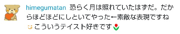 f:id:odanoura:20200525203916j:plain
