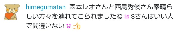 f:id:odanoura:20200525204011j:plain
