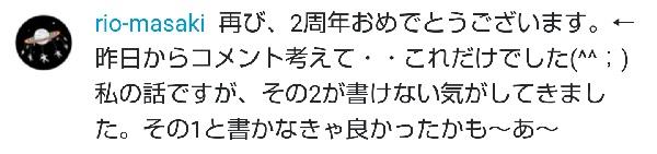 f:id:odanoura:20200525204035j:plain