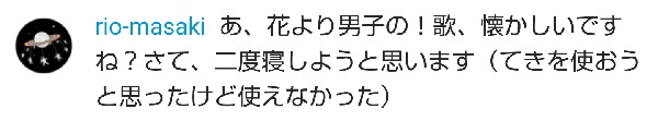 f:id:odanoura:20200525204100j:plain