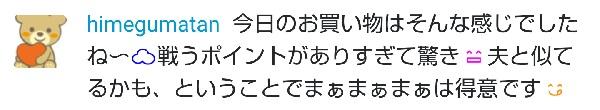 f:id:odanoura:20200525204437j:plain