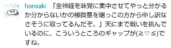 f:id:odanoura:20200525204500j:plain