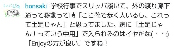 f:id:odanoura:20200525204525j:plain