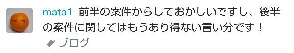 f:id:odanoura:20200525204615j:plain