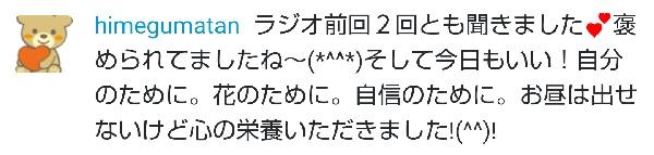 f:id:odanoura:20200525204637j:plain