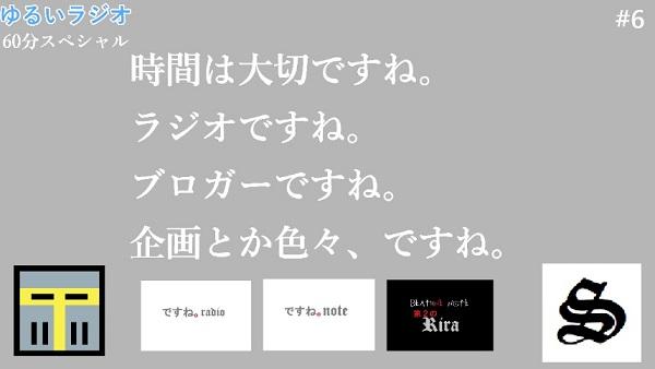 f:id:odanoura:20200717204544j:plain