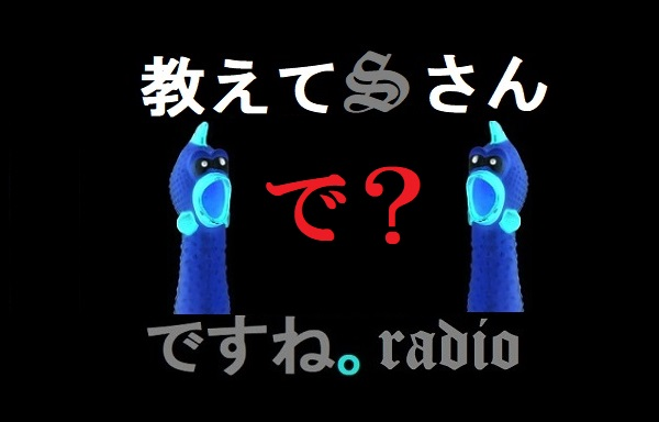 f:id:odanoura:20201004153554j:plain