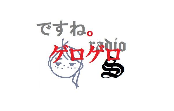 f:id:odanoura:20210117183456j:plain