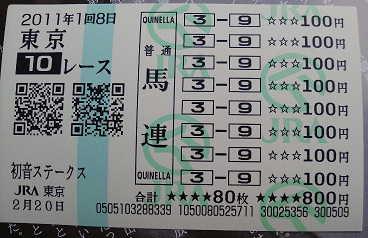 f:id:odaroro:20110221162848j:image