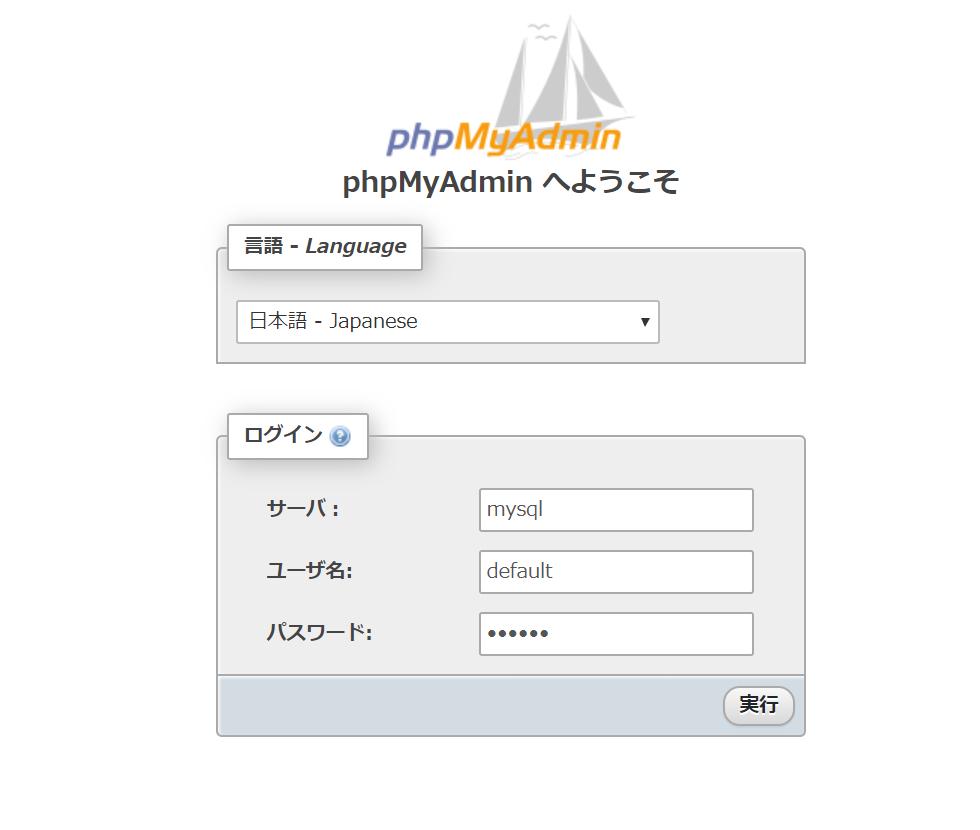 f:id:odaryo:20200121215827p:plain