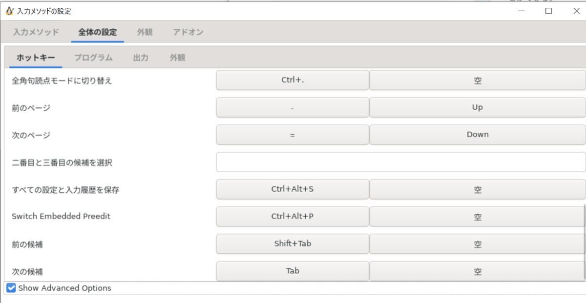 f:id:odaryo:20210216015343p:plain
