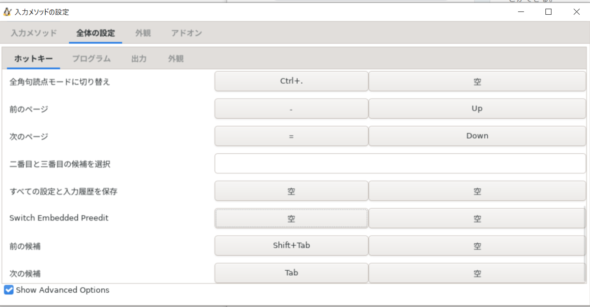f:id:odaryo:20210216015433p:plain