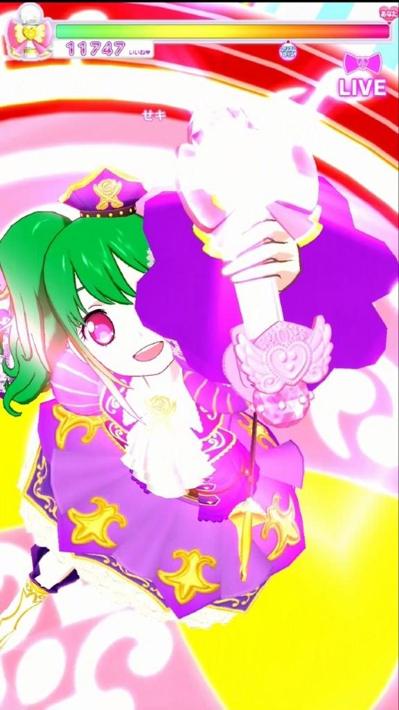 f:id:odasensekiyuna:20170312002607j:plain