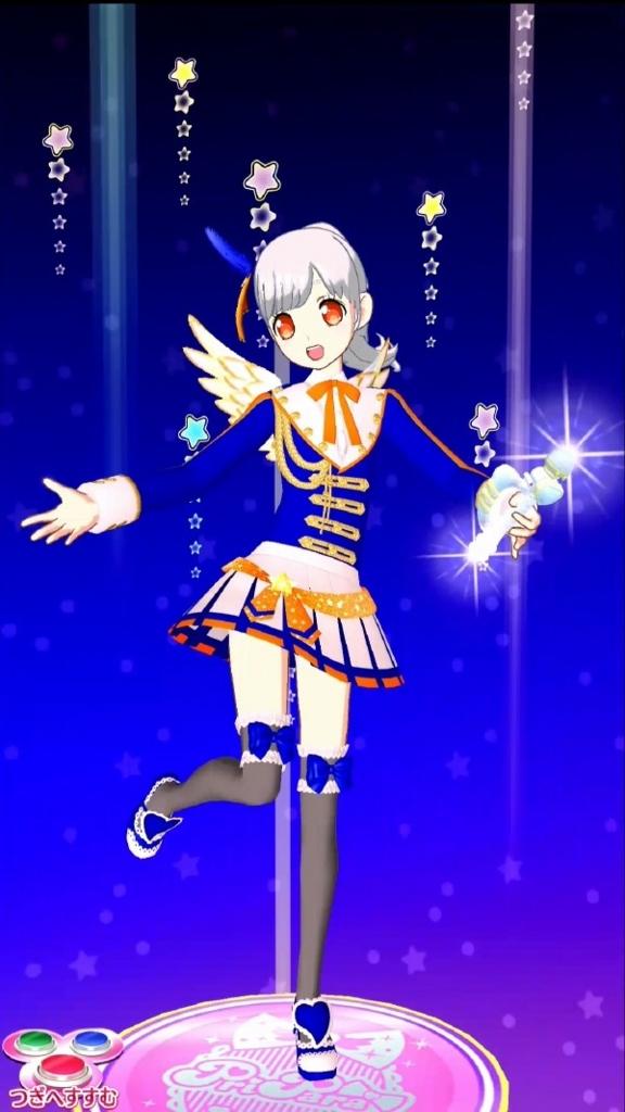 f:id:odasensekiyuna:20170420002127j:plain