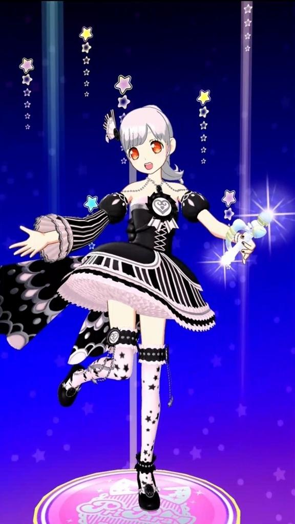 f:id:odasensekiyuna:20170601001043j:plain
