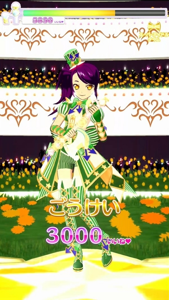 f:id:odasensekiyuna:20180105002216j:plain