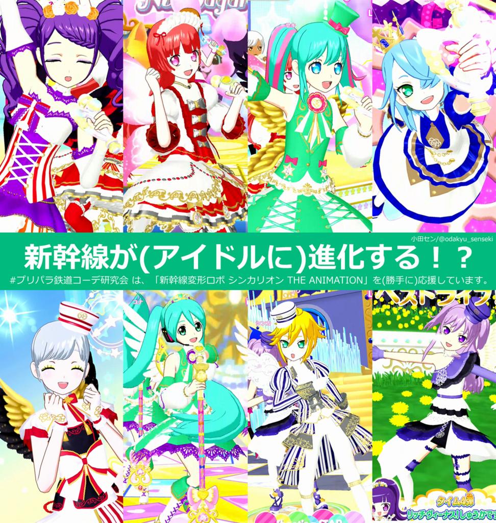 f:id:odasensekiyuna:20180105234251p:plain