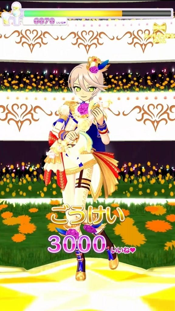 f:id:odasensekiyuna:20180327212024j:plain