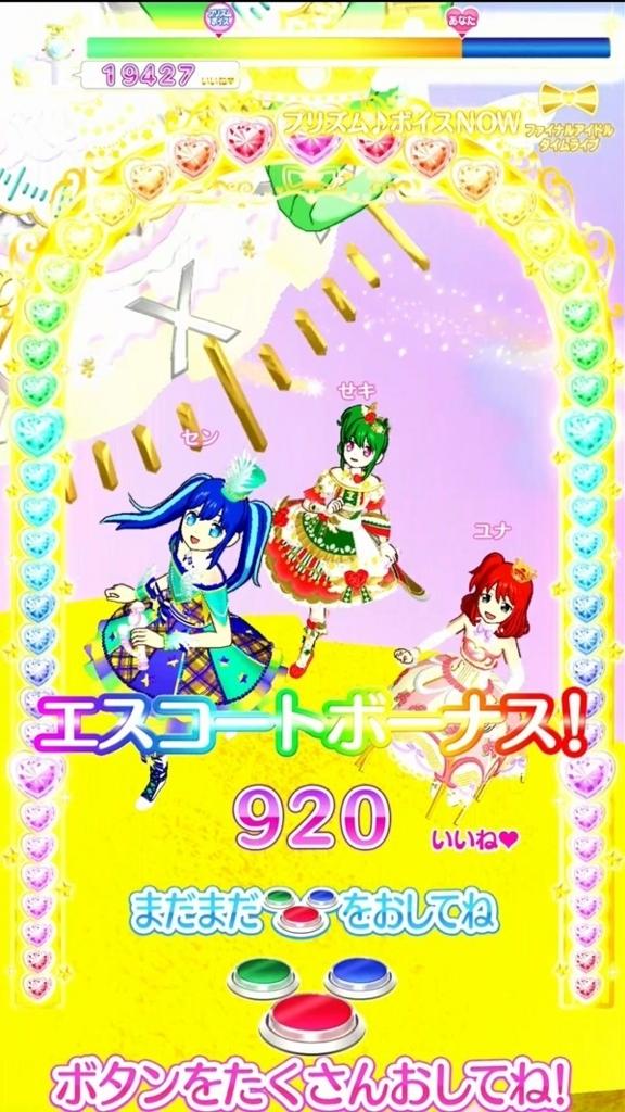 f:id:odasensekiyuna:20180419225801j:plain