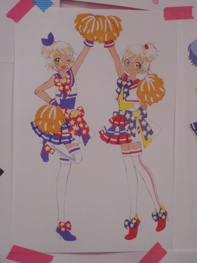 f:id:odasensekiyuna:20180526004946j:plain