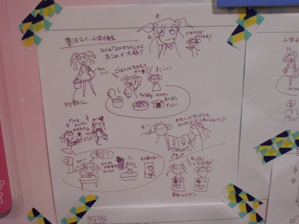 f:id:odasensekiyuna:20180527002017j:plain