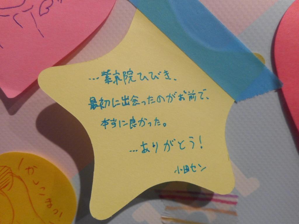 f:id:odasensekiyuna:20180527003229j:plain