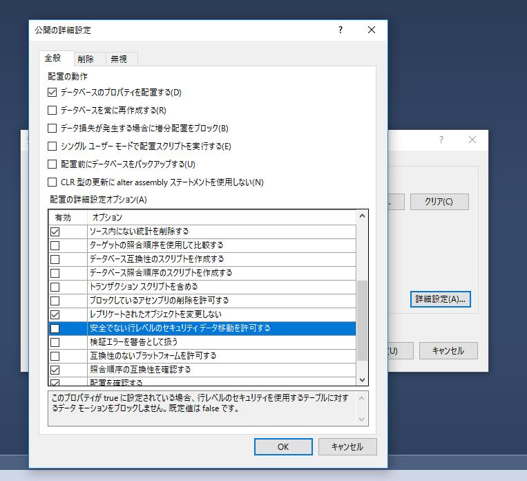 f:id:odashinsuke:20170407223816p:plain