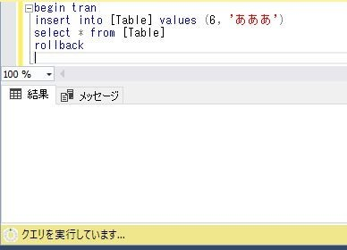 f:id:odashinsuke:20190118140401j:plain