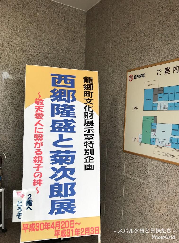 f:id:odasuzu:20180813113743j:image