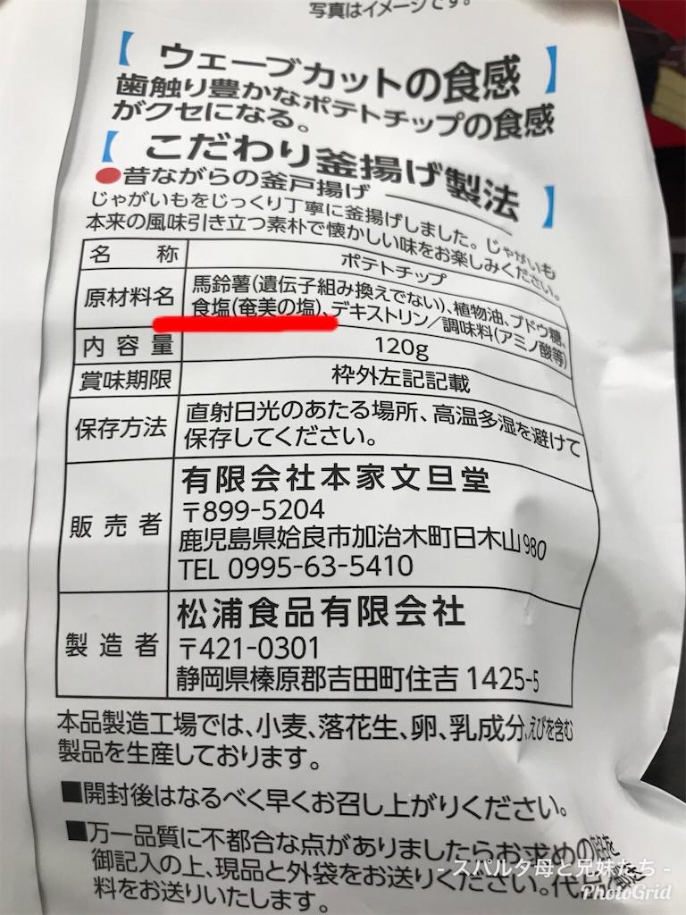 f:id:odasuzu:20180813122316j:image