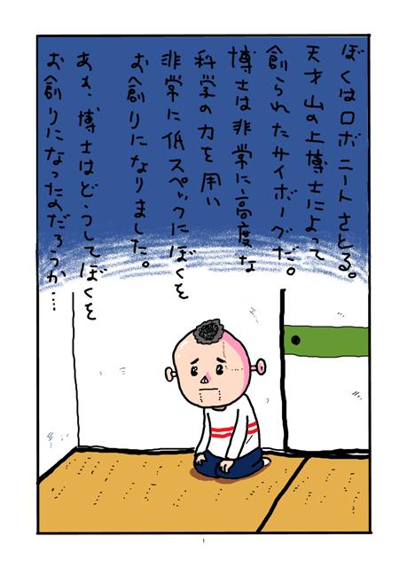 f:id:odawaradoragon:20090620112406j:image