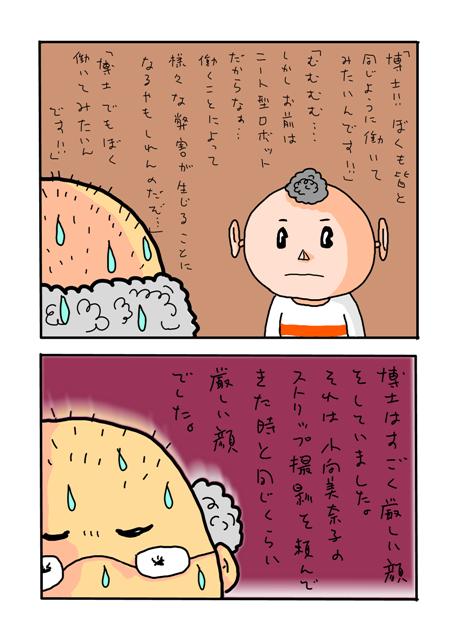 f:id:odawaradoragon:20090620142812j:image