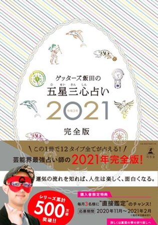 f:id:odayaka-aokichi:20210307152615j:plain