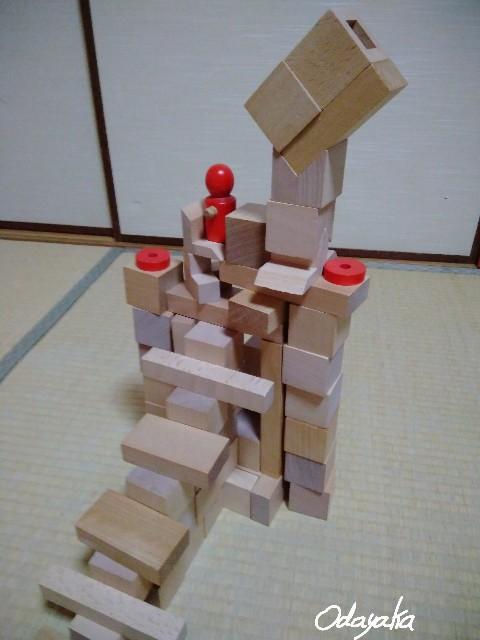 f:id:odayaka-life:20210120163334j:plain