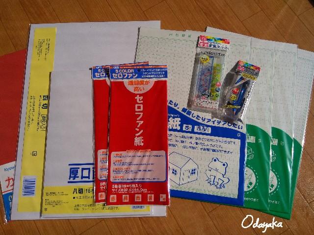 f:id:odayaka-life:20210213152910j:image