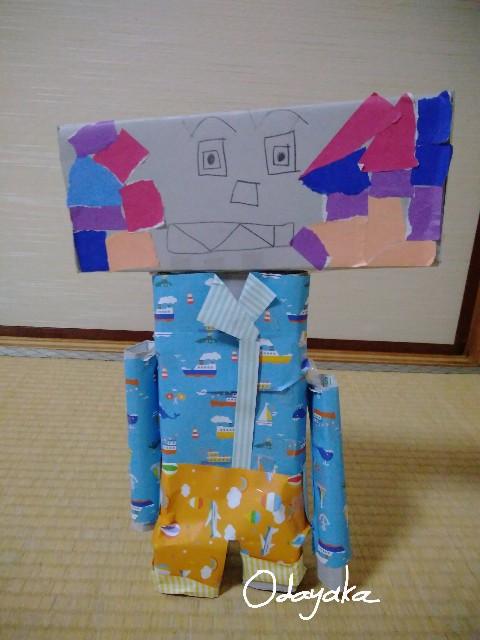 f:id:odayaka-life:20210213152922j:image