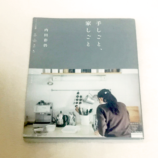 f:id:odayakagurashi:20160115235820p:plain