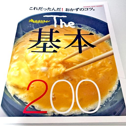 f:id:odayakagurashi:20160710202452p:plain
