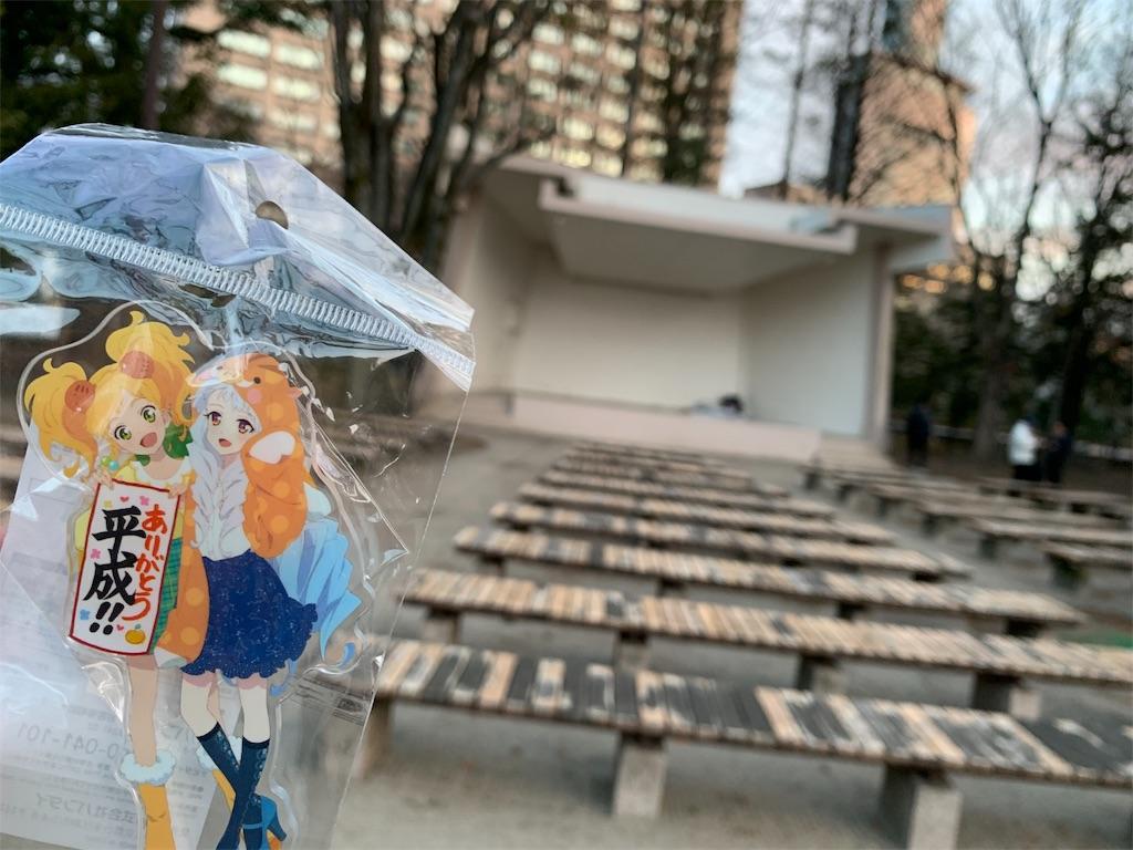 アイカツオンパレード ユニットライブツアー ユニパレ 宮城公演に行ってきました せなりえ Not Odayaka