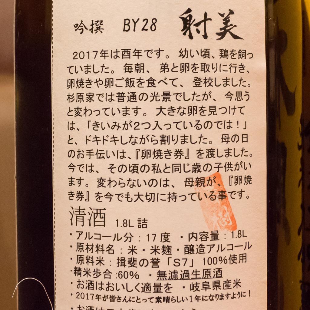 f:id:odayasu:20170108183312j:plain