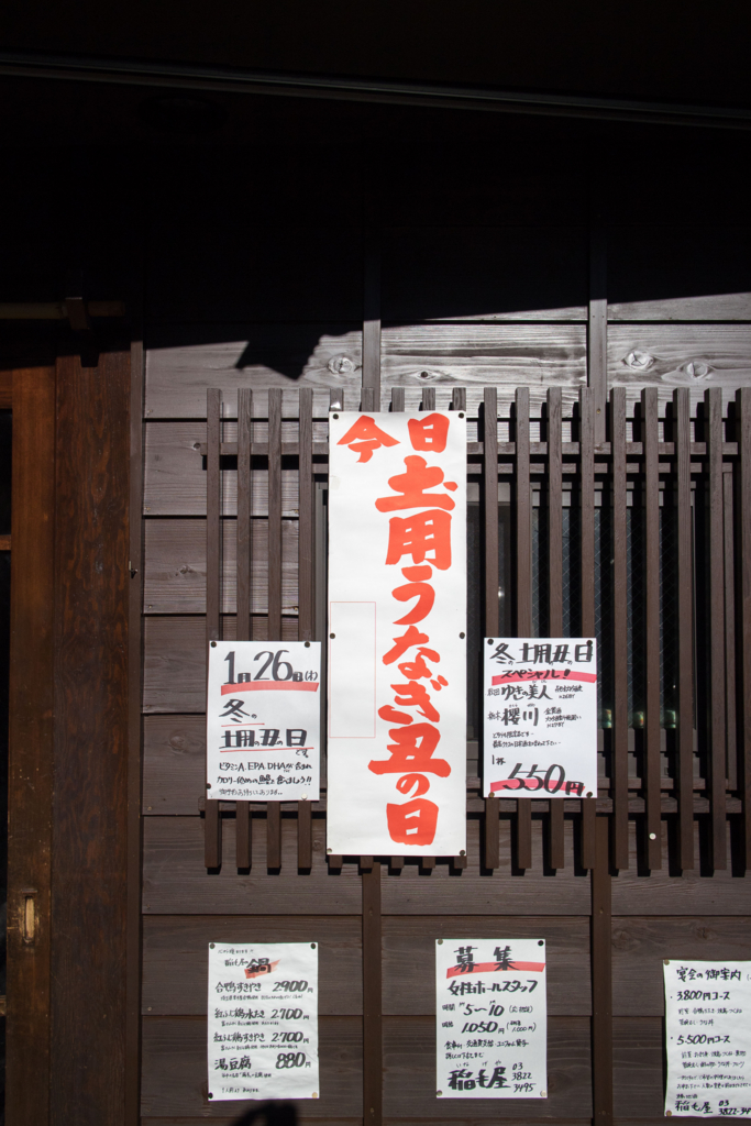 f:id:odayasu:20170127082640j:plain