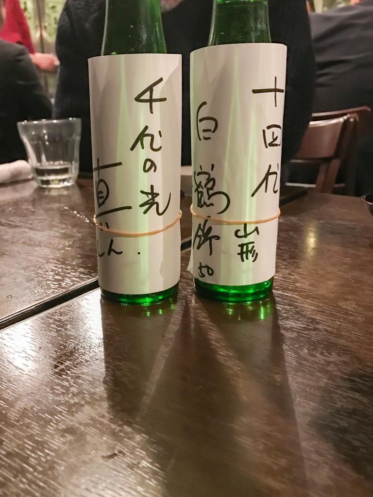 f:id:odayasu:20170205161232j:plain