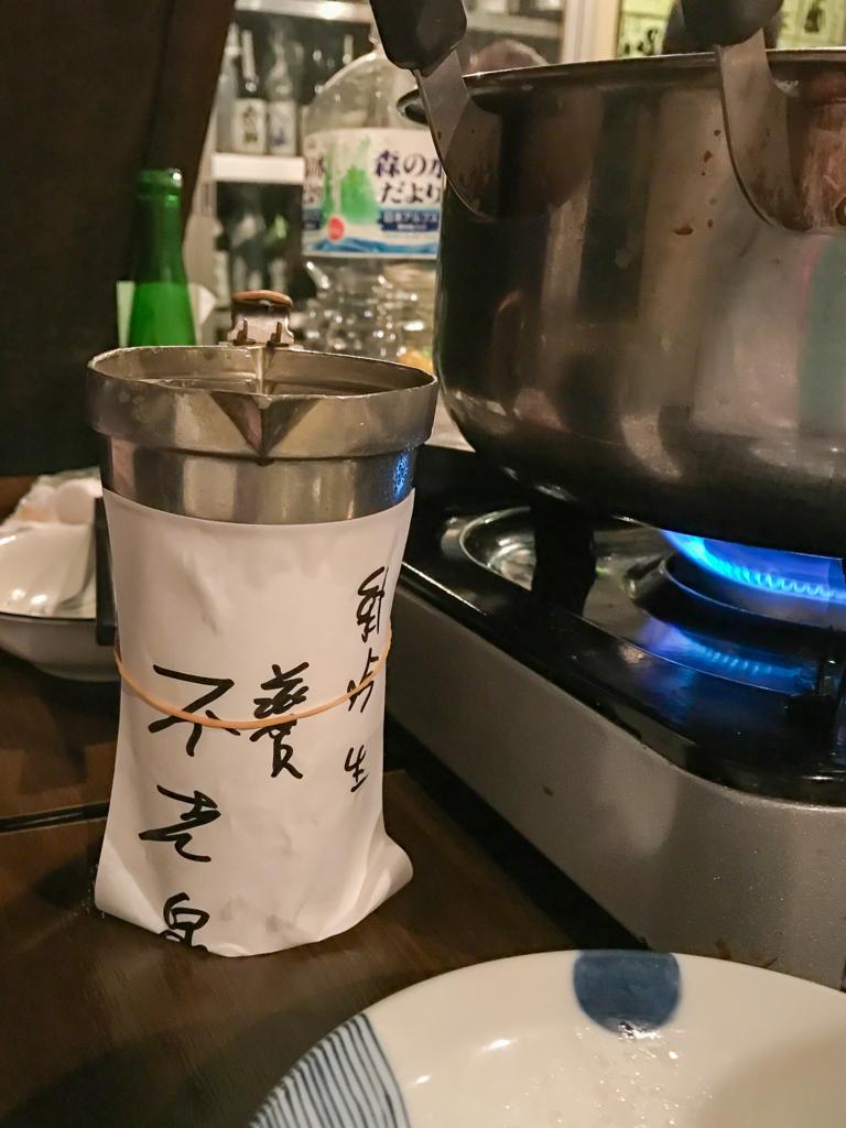 f:id:odayasu:20170205161355j:plain