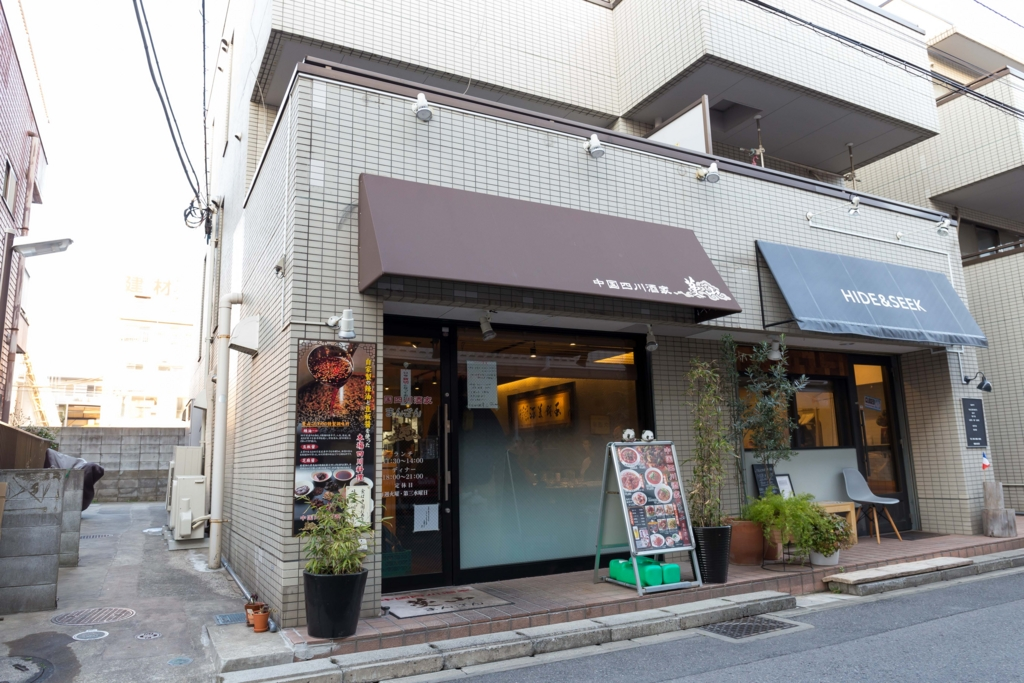 f:id:odayasu:20170319144648j:plain