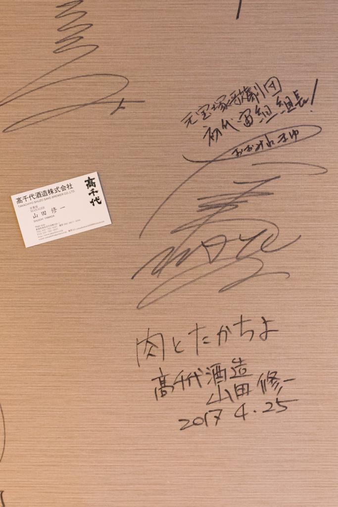 f:id:odayasu:20170919125622j:plain