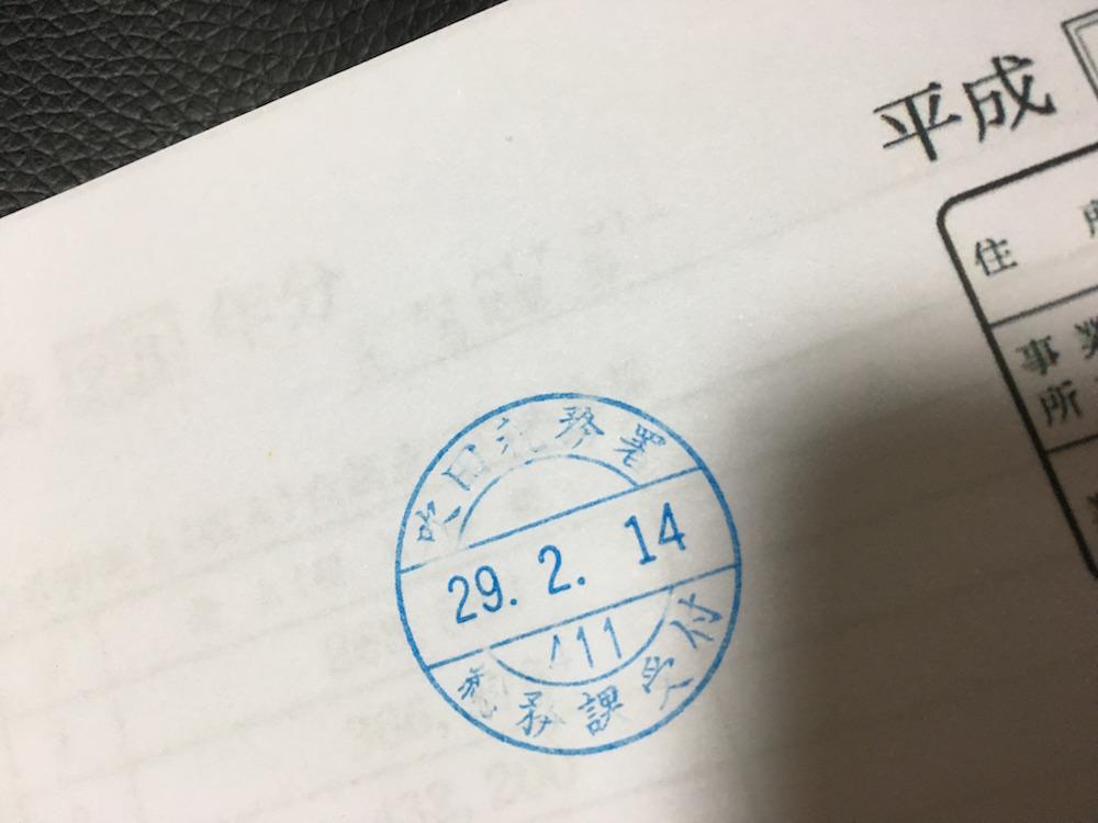 f:id:odbc:20170216163118j:plain