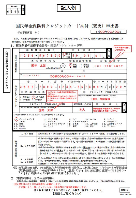 f:id:odbc:20170621163732p:plain