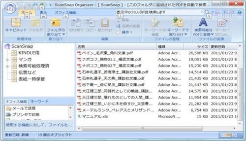 f:id:odd_hatch:20110127130610j:image
