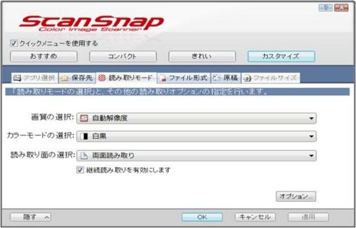 f:id:odd_hatch:20110127130629j:image